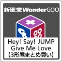 ●Hey!Say!JUMP/Give Me Love<CD>(3形態まとめ買い)20161214