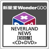 【先着特典付】NEWS/NEVERLAND<CD+DVD>(初回盤)[Z-6013]20170322
