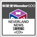 【先着特典付】NEWS/NEVERLAND<CD>(通常盤)[Z-6014]20170322