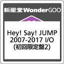 Hey!Say!JUMP/Hey!Say!JUMP 2007-2017 I/O<3CD>(初回限定盤2)20170726