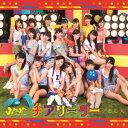 Idol Name: Ha Line - ふわふわ/チアリーダー/恋花火<CD+Blu-ray>20170614