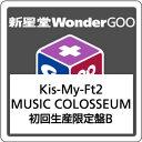 【先着特典付】Kis-My-Ft2/MUSIC COLOSSEUM<CD+DVD>(初回生産限定盤B)[Z-6130]20170503
