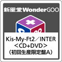 Kis-My-Ft2/INTER(Tonight/君のいる世界/SEVEN WISHES)<CD+DVD>(初回生産限定盤A)20170301