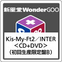 Kis-My-Ft2/INTER(Tonight/君のいる世界/SEVEN WISHES)<CD+DVD>(初回生産限定盤B)20170301