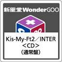Kis-My-Ft2/INTER(Tonight/君のいる世界/SEVEN WISHES)<CD>(通常盤)20170301
