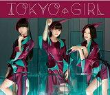 【予約特典付】Perfume/TOKYO GIRL<CD+DVD>(初回限定盤)[Z-5933]20170215