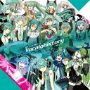 V.A./EXIT TUNES PRESENTS Vocalohistory feat.初音ミク<4CD>(3939セット限定生産盤)20170315