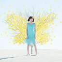 【オリジナル特典付】水瀬いのり/Innocent flower<CD>(通常盤)[Z-6074]20170405