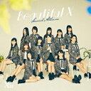 ◆◆【新星堂オリ特付】X21/Beautiful X<CD(スマプラ対応)>(通常盤)[Z-6081]20170315