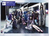 【オリジナル特典付】乃木坂46/生まれてから初めて見た夢<CD+DVD>(初回生産限定盤)[Z-6226]20170524
