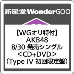【WonderGooオリ特付】AKB48/タイトル未定<CD+DVD>(Type IV 初回限定盤)[Z-6432]20170830
