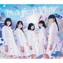 Idol Name: Ra Line - 【オリジナル特典付】ロッカジャポニカ/Magical View<CD+Blu-ray>(初回限定盤A)[Z-6793]20171115