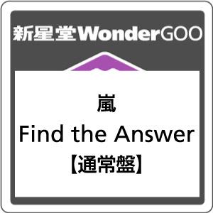嵐/Find The Answer<CD>(通常盤)20180221