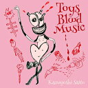 【先着特典付】斉藤和義/Toys Blood Music<CD>(通常盤)[Z-7160]20180314