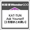 【先着特典付】KAT-TUN/Ask Yourself<CD>(3形態まとめ買い)[Z-7103]2...