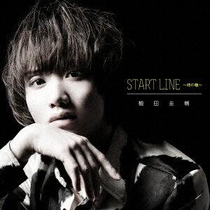 【オリジナル特典付】植田圭輔/START LINE 〜時の轍〜 Black version<CD+DVD>[Z-7279]20180530
