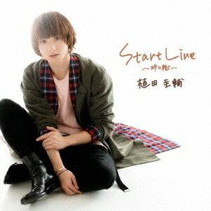 【オリジナル特典付】植田圭輔/START LINE 〜時の轍〜 Beginner version<CD>[Z-7280]20180530