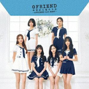 【オリジナル特典付】GFRIEND/今日から私たちは 〜GFRIEND 1st BEST〜<CD+DVD>(初回限定盤B)[Z-7214]20180523