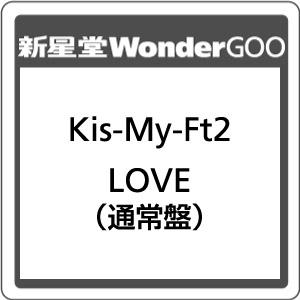 Kis-My-Ft2/LOVE<CD>(通常盤)20180711