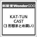 Idol Name: Ka Line - 【先着特典付】KAT-TUN/CAST<CD>(3形態まとめ買い)[Z-7406]20180718