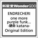 【先着特典付】ENDRECHERI/one more purple funk... -硬命 katana-<CD>(Original Edition)[Z-7529]20180822