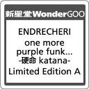 ●【先着特典付】ENDRECHERI/one more purple funk... -硬命 katana-<CD+DVD>(Limited Edition A)[Z-7527]20180822