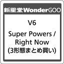【3形態同時購入特典付】V6/Super Powers / ...