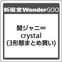 関ジャニ∞/crystal<CD>(3形...