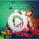【オリジナル特典付】夏川椎菜/クラクトリトルプライド<CD>(通常盤) Z-10235 20210106