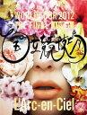 【中古】【DVD】限定(CD付:HONGKONG)20th ...