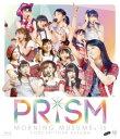 モーニング娘。'15/モーニング娘。'15 コンサートツアー2015秋〜PRISM〜<Blu-ray>(通常盤)20160323