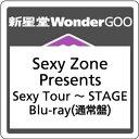 【先着特典付】Sexy Zone/Sexy Zone Presents Sexy Tour 〜 STAGE<2Blu-ray>(通常盤)[Z-6544]20170906