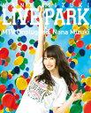 【オリジナル特典&先着特典付】水樹奈々/NANA MIZUKI LIVE PARK × MTV Unplugged:Nana Mizuki<3Blu-ray>[...