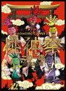 ももいろクローバーZ/ももいろクローバーZ 桃神祭2015 エコパスタジアム大会 LIVE DVD BOX<DVD>(初回限定版)20151125