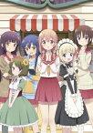 【全巻連動購入特典付】TVアニメ/ひなこのーと 第4巻<Blu-ray>[Z-6218]20171025