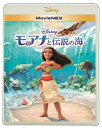 モアナと伝説の海 MovieNEX<Blu-ray+DVD>20170705