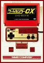 ■■有野晋哉(よゐこ)/ゲームセンターCX DVD-BOX14<2DVD>20171222