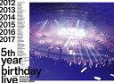 【オリジナル特典付】乃木坂46/5th YEAR BIRTHDAY LIVE 2017.2.20-22 SAITAMA SUPER