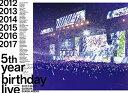 【オリジナル特典付】乃木坂46/5th YEAR BIRTHDAY LIVE 2017.2.20-22 SAITAMA SUPER ARENA<4Blu-ray>(完全生産限定盤)[Z-7135]201..