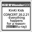 ●【先着特典付】KinKi Kids/KinKi Kids CONCERT 20.2.21 -Everything happens for a reason-<Blu-ray>(初回盤)[Z-7436]20180725