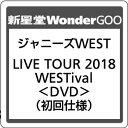ジャニーズWEST/ジャニーズWEST LIVE TOUR ...