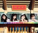 ◆◆【新星堂特典付】鈴木愛理/鈴木愛理 1st.LIVE 〜...