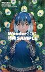 【WonderGOOオリ特付】けものフレンズBD付オフィシャルガイドブック (6)<本 + Blu-ray>[Z-40157]20170826