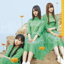 【オリジナル特典付】日向坂46/こんなに好きになっちゃっていいの?<CD+Blu-ray>(TYPE-A 初回仕様限定盤)20191002