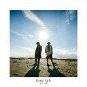 【先着特典付】KinKi Kids/光の気配<CD>(通常盤)[Z-8788]20191204...