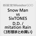【先着特典付】Snow Man vs SixTONES/D.D./ Imitation Rain<C...