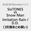 【先着特典付】SixTONES vs Snow Man/Imitation Rain / D.D.<...