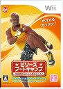 【中古】afb【Wii】ビリーズ ブートキャンプ【4542058000619】【その他】