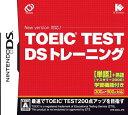 【中古】afb【DS】TOEIC TEST DSトレーニング【語学】【4582107391350】