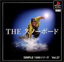 【中古】afb【PS1】THE スノーボード(SIMPLE1500)【4527823990326】【スポーツ】